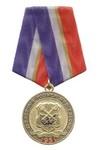 Медаль «95 лет Уголовному Розыску МВД РФ» №8