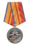 Медаль «80 лет МПВО-ГО-ГКЧС»