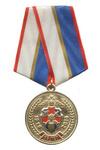 Медаль «95 лет службе тыла МВД РФ»