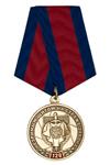 Медаль «120 лет ОПП МВД России»
