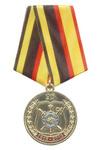 Медаль «95 лет службе защиты гостайны ВС РФ» с бланком удостоверения