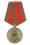 Медаль «60 лет Победы в ВОВ»