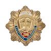 Знак «290 лет кадетскому образованию» с бланком удостоверения