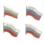 Комплект «Депутатские знаки»