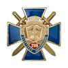 Знак на кресте «290 лет кадетскому образованию. За успехи в учёбе» с бланком удостоверения