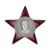 Орден «Генерал Армии Маргелов» с бланком удостоверения