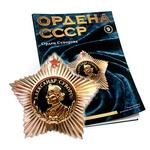 Орден Суворова №9, муляж