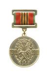 Медаль на колодке «100 лет автомобильным войскам России»