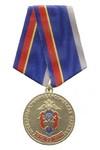 Медаль «95 лет экспертно-криминалистической службе МВД России» с бланком удостоверения