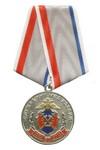 Медаль «90 лет службе участковых уполномоченных полиции МВД России» с бланком удостоверения