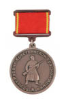 Медаль «90 лет РККА на планке (лента) томпак»