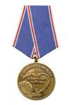 Медаль «Космические войска В память о службе»
