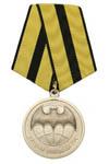Медаль «Ветеран спецназа ГРУ (Родина Долг Честь)» серебр.