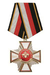 Медаль «Испытательный полигон Елизаветинка 1946-2006»