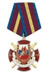 Медаль «90 лет военным комиссариатам 1918-2008 Честь Доблесть, Слава» (красн. крест, смола, с накладками)