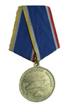 Медаль «65 лет Армейской авиации ВС РФ (Никто, никогда и нигде без нас!)»