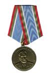 Медаль «Генерал-лейтенант Х.Л. Харазия» (Международный союз десантников)