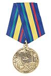 Медаль «Ветерану гидрографической службы ВМФ (За пользу и верность)» с бланком удостоверения