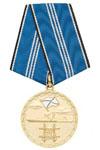 Медаль «За борьбу с международным пиратством» (зол.)