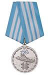 Медаль «За борьбу с международным пиратством» с бланком удостоверения