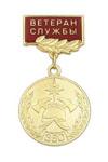 Медаль «360 лет Пожарной охране России 1649-2009» (на прямоуг. планке - Ветеран службы, смола)