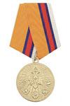 Медаль «МЧС России 1990-2010 Предотвращение-Спасение-Помощь»