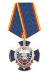 Медаль «90 лет милиции России 1917-2007» (синий крест с накладкой, заливка смолой)