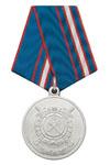 Медаль «90 лет Уголовному розыску МВД России 1918-2008» серебренная