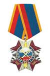 Медаль «90 лет Уголовному розыску МВД России 1918-2008» (красн. крест с накл., заливка смолой)