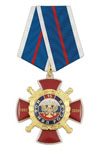 Медаль «15 лет МОБ МВД России 1993-2008» (красн. крест с накл., смола)