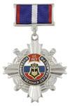 Медаль «55 лет вневедомственной охране МВД РФ» (крест с накл., смола, на подвеске - лента)
