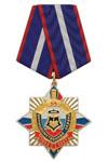 Медаль «55 лет вневедомственной охране 1952-2007» (синий крест с накл., смола)