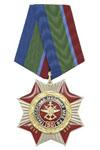 Медаль «90 лет транспортной милиции МВД РФ 1919-2009»(красный крест с лучами, заливка смолой) с эмблемой ВОСО