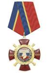 Знак «100 лет кинологической службе МВД РФ 1909-2009» (красный крест с накладками, заливка смолой)