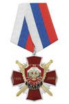 Медаль «70 лет ГАИ-ГИБДД МВД России 1936-2006» (красный крест с орлом РФ, с накладками, смола)