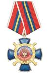 Медаль «90 лет ЭКС МВД России 1919-2009» (син. крест с накладкой кругл., заливка смолой)