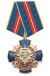 Медаль «ОПП МВД России За заслуги» (синий крест с накладкой) смола