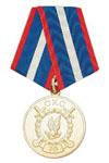 Медаль «70 лет охранно-конвойной службе МВД России 1938-2008»