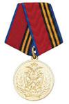 Медаль «70 лет мобилизационным подразделениям МВД России 1939-2009»