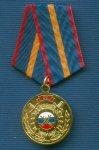 Медаль «90 лет службе тыла МВД России»