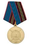 Медаль «40 лет подразделениям лицензионно-разрешительной работы МВД России»