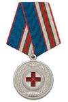 Медаль «70 лет спецмедучреждениям МВД России 1940-2010»