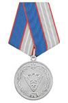 Медаль «75 лет ОРУД-ГАИ-ГИБДД МВД России 1936-2011»