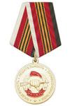 Медаль «ЦСН Витязь»