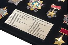 """Коллекция """"Ордена СССР"""" от АиФ c кейсом"""