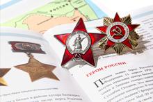 """Удостоверение к награде Коллекция """"Ордена СССР"""" от АиФ c кейсом"""