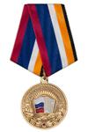 Медаль «Кадетское образование» с бланком удостоверения