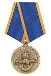Медаль «Резерв» (ассоциация ветеранов спецназа)