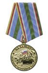 Медаль «За защиту Южной Осетии и Абхазии» (ВДВ)