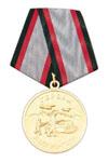 Медаль «Героям Халхин-Гола (1939-2009) 70 лет»